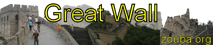 Découverte de la Grande Muraille de Chine à Beijing sur www.zouba.org. Sites de Badaling et de Simatai