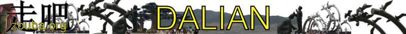 Dalian en Chine sur www.zouba.org