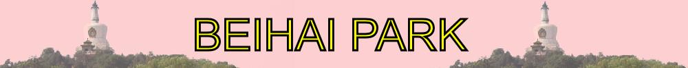 Bannière pour Beihai Park à Beijing sur www.zouba.org