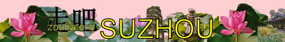 Bannière pour Suzhou pour www.zouba.org