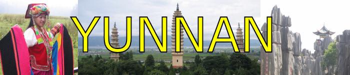 Yunnan sur www.zouba.org