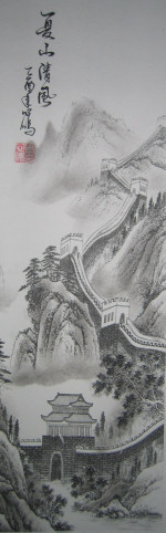 Painting : great wall of China