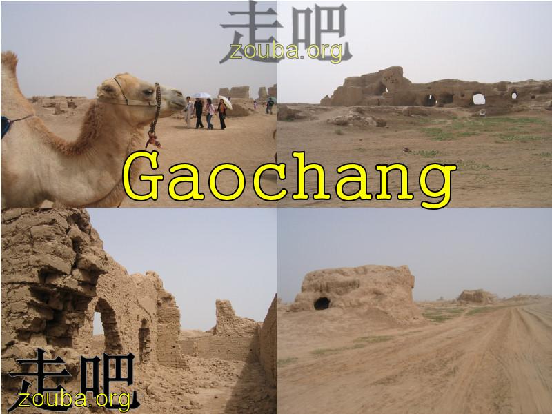 Image centrale pour Gaochang dans la province de Xinjiang