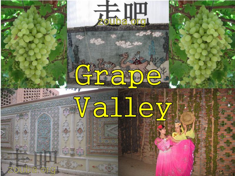 Image centrale pour Grape Valley dans la province de Xinjiang