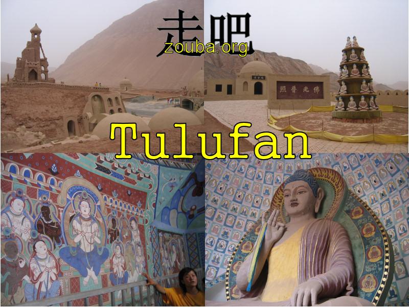 Image centrale pour Tulufan dans la province de Xinjiang