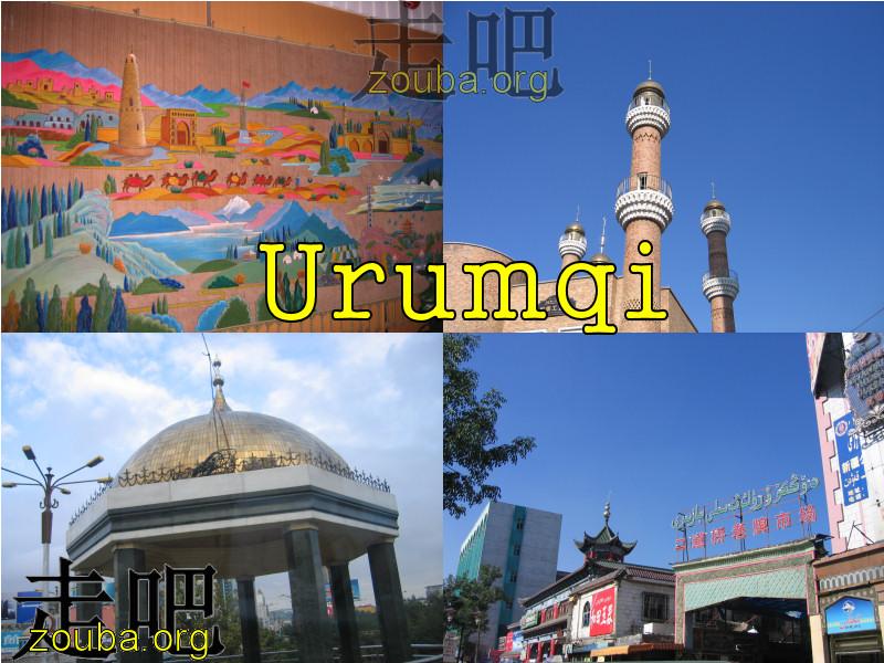Image centrale pour Urumqi dans la province de Xinjiang