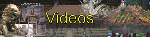 Vidéos de voyage autour du Monde, principalement de Chine et de la Cité Interdite